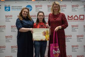 Announcement of winners of the international art competition Lidice 2019 in Moscow
